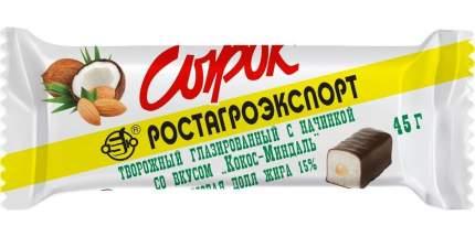 Сырок творожный глазированный РостАгроЭкспорт кокос-миндаль СЗМЖ 45 г