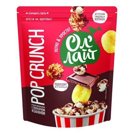 Попкорн ОлЛайт PopCrunch с шоколадной гранолой и бананом 40 г