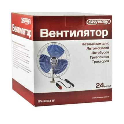 "Вентилятор 8"" 12 V  SKYWAY винт. крепление металл-пластик"