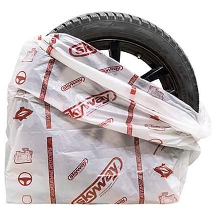 Мешки для хранения колес SKYWAY R12-16 88*88см комплект  4шт