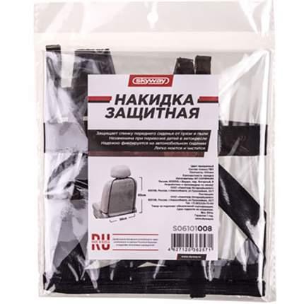 Защита спинки сиденья ПВХ SKYWAY 60*38см прозрачная пленка 100 мкм