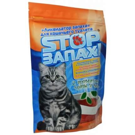 Ликвидатор запаха для туалета кошек Верный друг Stop Запах, порошок, трава и мята, 500г