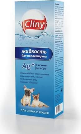 Жидкость для полости рта кошек и собак Cliny с ионами серебра, 100 мл
