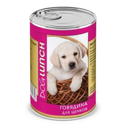 Консервы для щенков Dog Lunch, говядина в желе, 410г