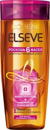 Шампунь L`Oreal Paris Elseve Роскошь 6 масел для волос, лишенных блеска 250 мл