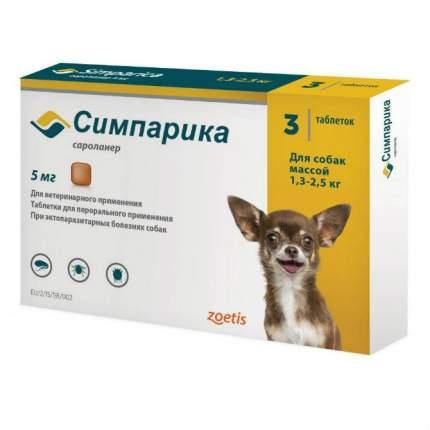 Таблетки для собак против блох и клещей Zoetis Симпарика, 1,3-2,5 кг, 3 таб по 5 мг