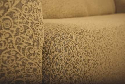 """Комплект чехлов на диван и кресла """"Жаккард"""" Venera, светло-коричневый, 3 предмета"""