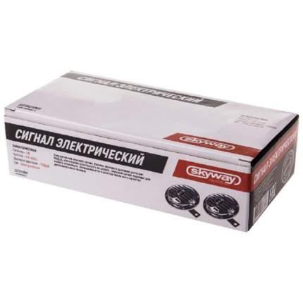 Сигнал звуковой дисковый SKYWAY 001 SUPER HORN d=125 мм 12V 105dB металл 2 шт