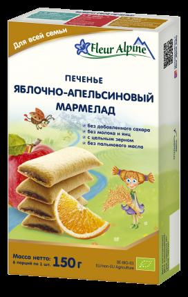 Печенье Fleur Alpine Яблочно-апельсиновый мармелад для всей семьи, 6x150 г