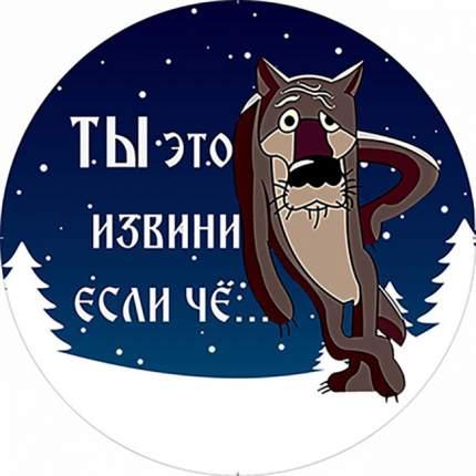 """Чехол запасного колеса Волк """"Ты извини..."""" R15 диаметр 67см SKYWAY экокожа (полиэстер)"""