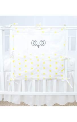 Карман на кроватку Золотой Гусь Сова