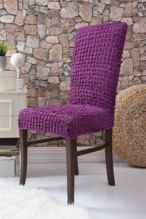 Чехлы на стулья без оборки Venera, фиолетовый, комплект 6 штук