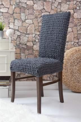 Чехлы на стулья без оборки Venera, тёмно-серый, комплект 6 штук