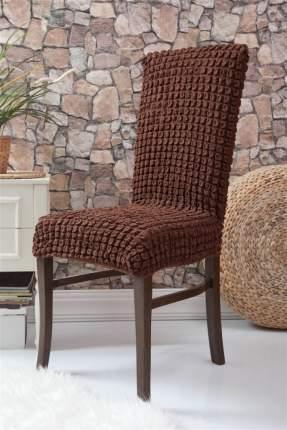 Чехлы на стулья без оборки Venera, тёмно-коричневый, комплект 6 штук