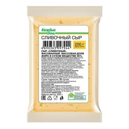 Сыр полутвердый Каждый День Сливочный 35% 200 г