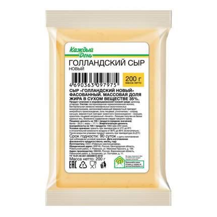 Сыр полутвердый Каждый День Голландский новый 35% 200 г