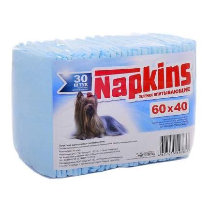 NAPKINS Впитывающие пеленки для собак 60*40см, 30шт,