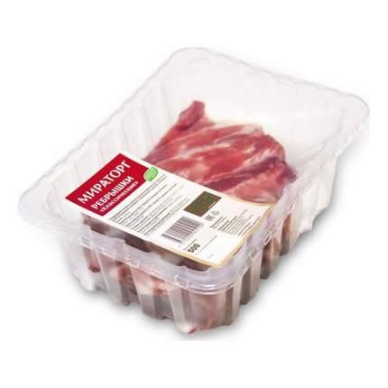Ребрышки свиные Мираторг охлажденные 500 г