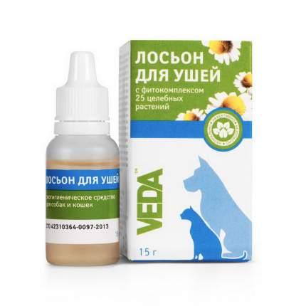 Лосьон для очищения ушей кошек и собак VEDA, 15 г