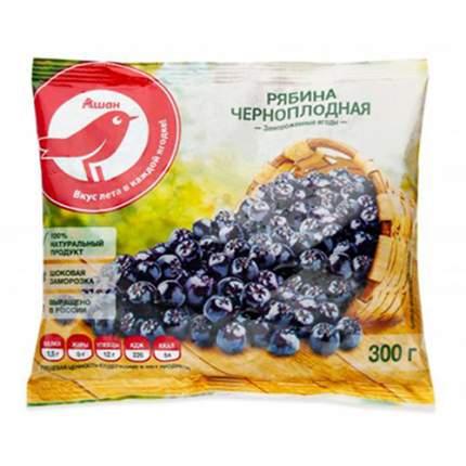 Рябина АШАН черноплодная замороженная 300 г