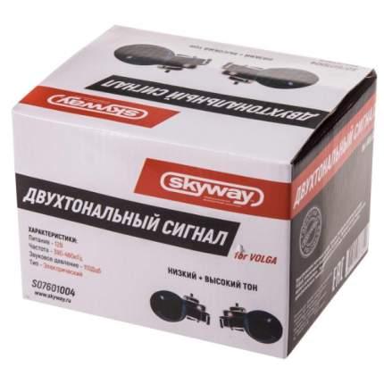 Сигнал звуковой УЛИТКА SKYWAY 004 FOR VOLGA d=105мм 12V 110dB черн 2 шт 1-контактный 8,5А