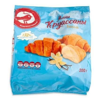 Круассаны-мини АШАН с начинкой со вкусом ванили 200 г