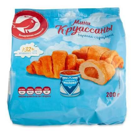 Круассаны-мини АШАН с начинкой со вкусом вареной сгущенки 200 г