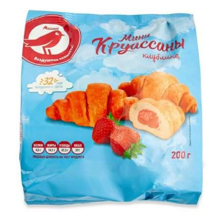 Круассаны-мини АШАН с начинкой со вкусом клубники 200 г