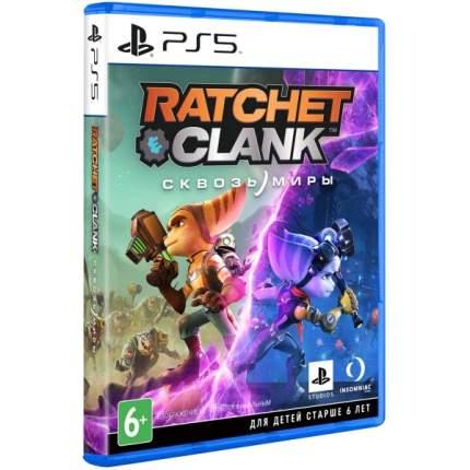 Игра Ratchet & Clank: Rift Apart для PlayStation 5