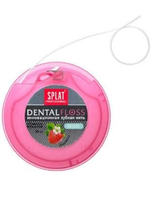 Зубная нить Splat Professional объемная вощеная с клубникой, 30 м