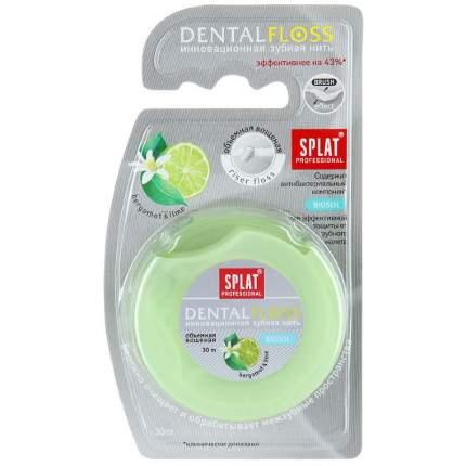 Зубная нить Splat Professional объемная вощеная с бергамотом и лаймом, 30 метров