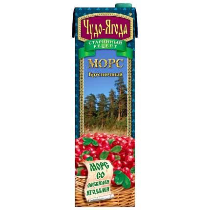 Морс «Чудо-ягода» Брусника, 0,97 л Россия