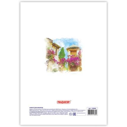 Папка для акварели Пифагор А3, 20 листов, 297х420 мм