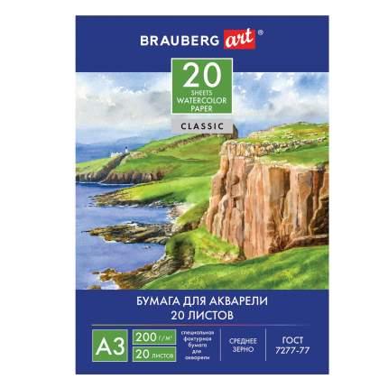 Папка для акварели Brauberg Art Classic Берег А3, 20 листов, 297х420 мм