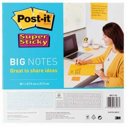 Стикеры Post-It Super Sticky Большие неоновый желтый, 280х280 мм, 30 л.