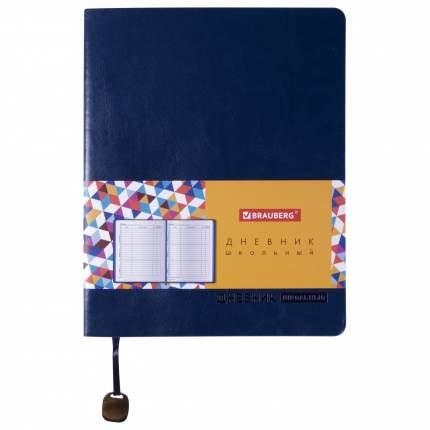 Дневник 1-11 класс Brauberg Original темно-синий, обложка кожзам лайт, термотиснение, 48 л