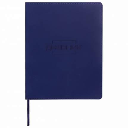 Дневник 1-11 класс Brauberg Latte темно-синий, обложка кожзам лайт, термотиснение, 48 л.