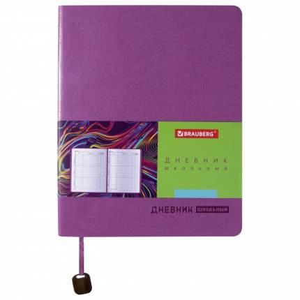 Дневник 1-11 класс Brauberg Original пурпурный, обложка кожзам лайт, термотиснение, 48 л.