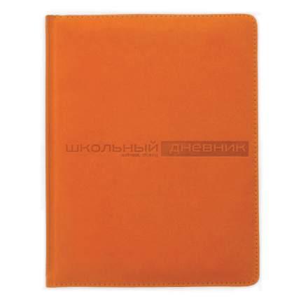 Дневник 1-11 класс Альт Velvet Оранжевый, кожзам твердый, тиснение, ляссе, 48 л.