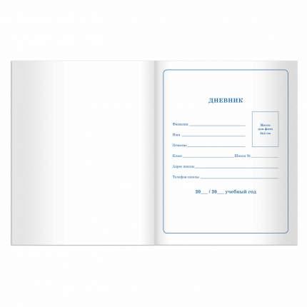Дневник 1-4 класс Юнландия Милашка, обложка кожзам твердая, аппликация, 48 л.