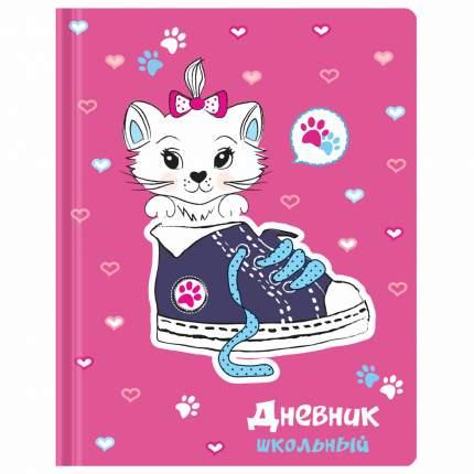 Дневник 1-4 класс Юнландия Милая кошечка, обложка кожзам твердая, аппликация, 48 л.