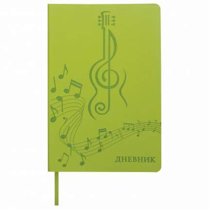 Дневник для музыкальной школы Brauberg зеленый, кожзам лайт, термотиснение, 48 л.