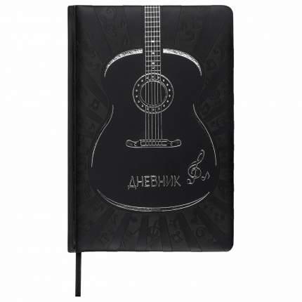 Дневник для музыкальной школы Brauberg черный, кожзам твердый, термотиснение, 48 л.