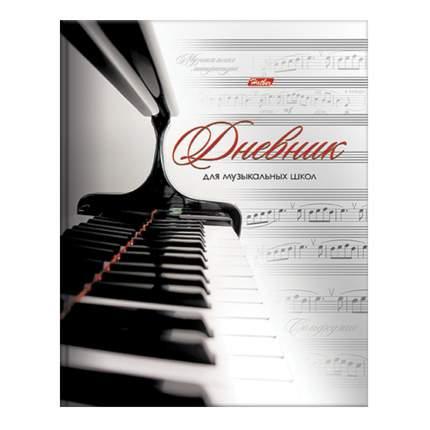 Дневник для музыкальной школы Hatber Клавиши, ламинированная обложка, с подсказом, 48 л.