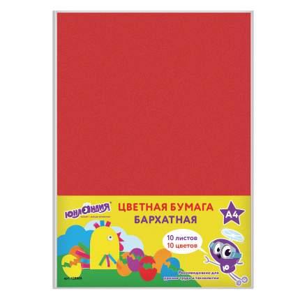 Цветная бумага Юнландия А4 Цыпа бархатная, 10 листов, 10 цветов