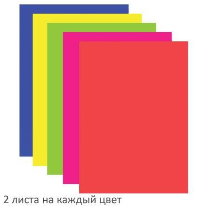 Цветная бумага ОСТРОВ СОКРОВИЩ А4 флуоресцентная самоклеящаяся, 10 листов, 5 цветов