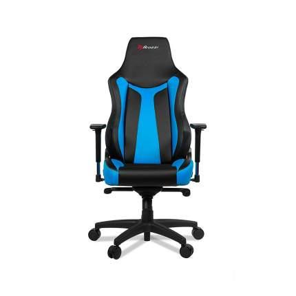 Игровое кресло Arrozzi vernazza-bl, голубой/черный