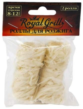 Роллы для розжига RoyalGrill 2шт 80-140