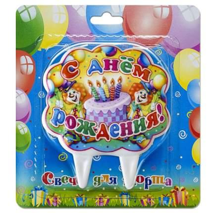 Свеча для торта Омский Свечной с днем рождения
