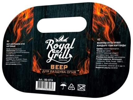 Веер для раздува огня RoyalGrill 80-074